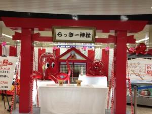 三原駅構内に受験生のための神社が。。。