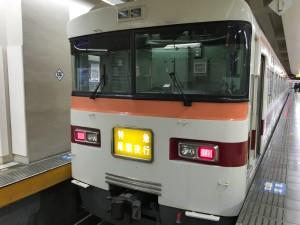 IMG_6278[1]